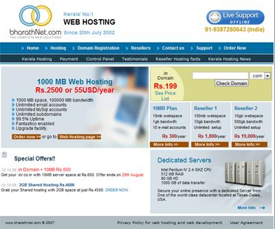 kerala based web hosting company